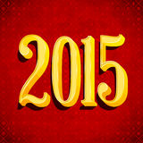 2015 sign on vintage texture. 2015 sign with shadow on vintage texture stock illustration