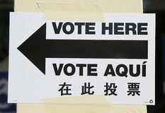 Sign at the voting site in New York Royalty Free Stock Photo