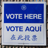 Sign at the voting site in New York Stock Image