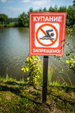 Sign, which prohibits swimming Royalty Free Stock Photo