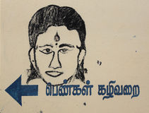 Sign for Womens toilet with explanation in Tamil. Stock Photo