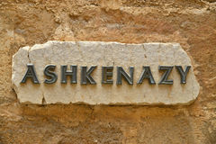 Sign the word Ashkenazi copper letters Royalty Free Stock Photo