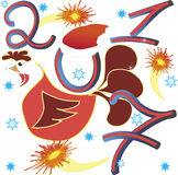 Sign of the year 2017. Rooster vector. Cock vector. Chicken. Ready for postcard, calendar, cover, posters. Happy new year. Chinese symbol of 2017 New Year. Red Stock Photo