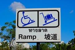Signaalhellingen voor de gehandicapte helling Royalty-vrije Stock Foto's