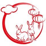 Signage значка дизайна иллюстрации фестиваля Средний-осени иллюстрация вектора