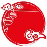 Signage значка дизайна иллюстрации фестиваля Средний-осени иллюстрация штока