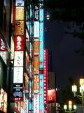Signage ночи токио стоковые изображения rf