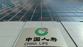 Signage board with China Life Insurance Company logo. Modern office building facade. Editorial 3D rendering Stock Photos
