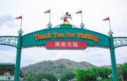 Signage da saída de Hong Kong Disneyland imagem de stock