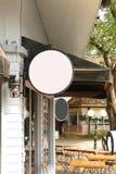 Signage de fond dans l'architecture et l'intérieur Image stock
