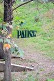 Signage de pause en parc Image stock