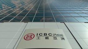 Signage deska z Przemysłowym i Commercial Bank Porcelanowy ICBC logo nowoczesne fasadowy biuro budynku Artykuł wstępny 3D Fotografia Stock