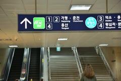 Signage för riktning för Korea Seoul tunnelbanastation arkivbild