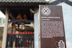Signage of na tcha temple Royalty Free Stock Image