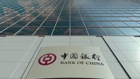 Signage raad met Bank van het embleem van China Moderne de bureaubouw voorzijde Het redactie 3D teruggeven Stock Afbeelding