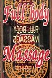 Signage sur un salon de massage, Pingyao, Chine photographie stock