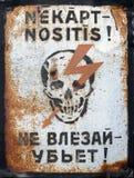Signal d'avertissement Images libres de droits