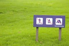 Signal d'avertissement Photo libre de droits
