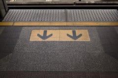 Signal de direction de flèche Images stock