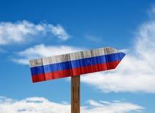 Signal de direction en bois de la Russie Images libres de droits