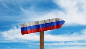 Signal de direction en bois de la Russie Photographie stock libre de droits