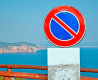 Signal de stationnement interdit Photos stock