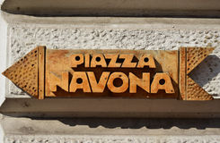 Signal of Piazza Navona in Rome. Tipical wood signal of Navona Square in Rome Stock Photo