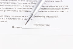 Signature of the contract. Royalty Free Stock Photo