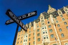 Signature Hotel Royalty Free Stock Image