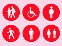 Signaux humains Illustration de Vecteur