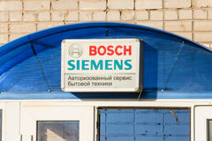 Signboard authorized service of household appliances Bosch Siemens Royalty Free Stock Photography