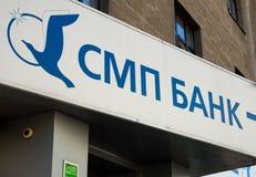 Signboard banka ` SMP banka ` na Pushkinskaya ulicie w mieście Voronezh Obraz Stock