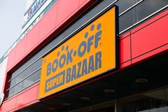 Signboard of Book off store stock photos