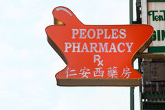Signboard of a Chinese pharmacy in Chinatown in Manhattan, NYC. Stock Photo
