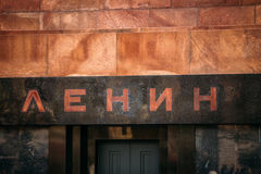 Signboard on Lenins mausoleum in red square in Stock Images