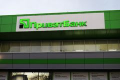 Ukraine, Kremenchug - March, 2019: PrivatBank. Signboard of the Ukrainian Bank stock photography