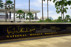 Signboard of National Mosque of Malaysia Royalty Free Stock Images
