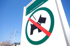 Signboard no dogs Royalty Free Stock Photo