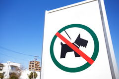 Signboard no dogs Royalty Free Stock Photos