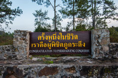 Signboard PhuKradueng national park Royalty Free Stock Image