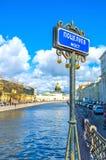 The signboard of Potseluev Bridge in St Petersburg Royalty Free Stock Image