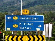Signboard Road at Seri Menanti Kuala Pilah. Signboard to show way to seremban or Kuala Pilah and Bahau. This signboard taking infornt of Seri Menanti Junction Royalty Free Stock Images