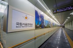 Signboard of The Seoul National Cemetery at Dongjak(Seoul National Cemetery) Subway station. Seoul, South Korea - March 19, 2018 : Signboard of The Seoul stock images
