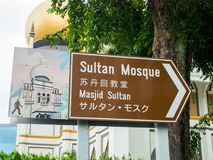 Masjid Sultan or Sultan Mosque Signboard in Arab Street Singapore. Signboard to pointing where is Masjid Sultan or Sultan Mosque Singapore at royalty free stock photography