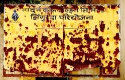 Signboard wskazuje skołowane kopalnie węgla NCL Obraz Royalty Free
