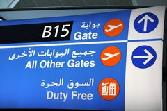 Signe à l'aéroport de Dubaï Photo stock