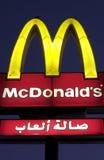 Signe arabe de McDonalds images libres de droits