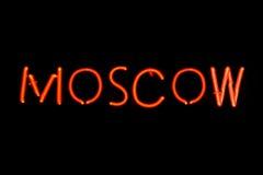 Signe au néon de Moscou Photographie stock libre de droits