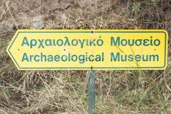 Signe bilingue pour le musée archéologique photo libre de droits
