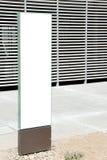 Signe blanc avec une zone d'espace de copie Photographie stock libre de droits
